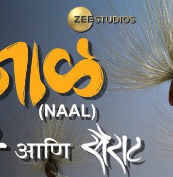 Naal Marathi Movie Starcast Trailer Director Story Wiki Nagraj Manjule