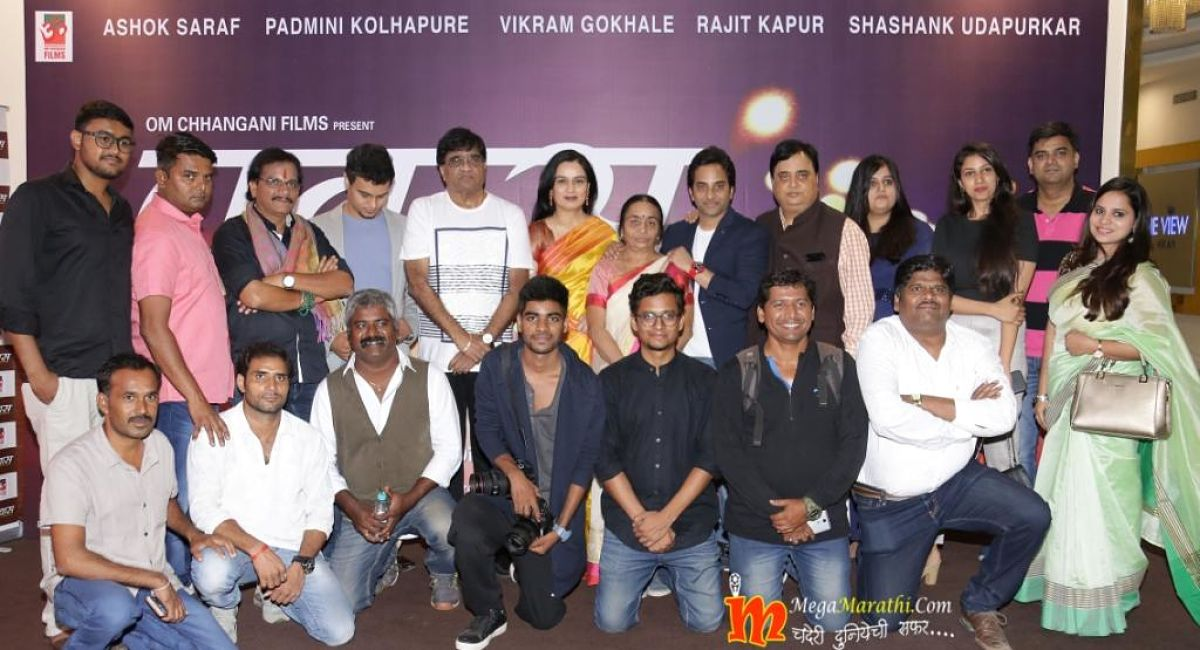 Pravas Marathi Movie Team