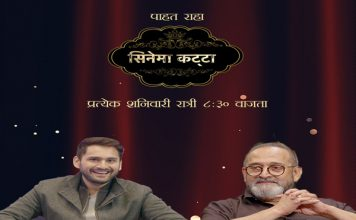 'Siddharth Chandekar' To Host Shemaroo's New Chat Show 'Cinema Katta' !