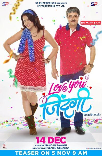 Love You Zindagi Marathi Movie Poster