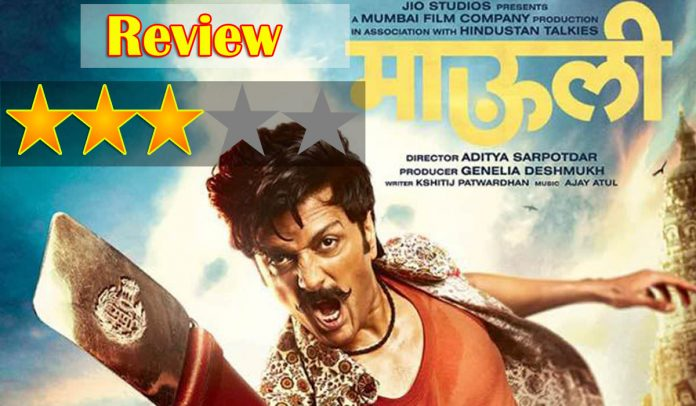 'MAULI' Review - Thrilling, Action, Drama - Jamlay Bgha!