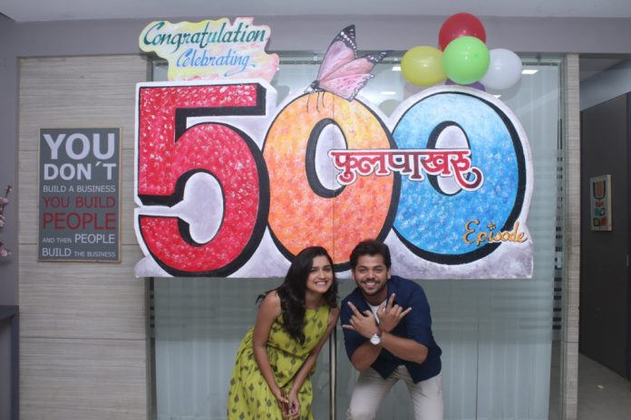 'Phulpakhru' Show Completes 500 Successful Episodes!