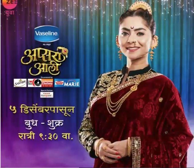 Sonalee Kulkarni Judge For The Delightful Dance Reality Show 'Apsara Ali'