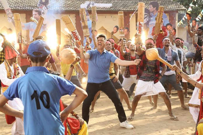 'Aila Aala Re Sachin' Thunders Swwpnil Joshi !