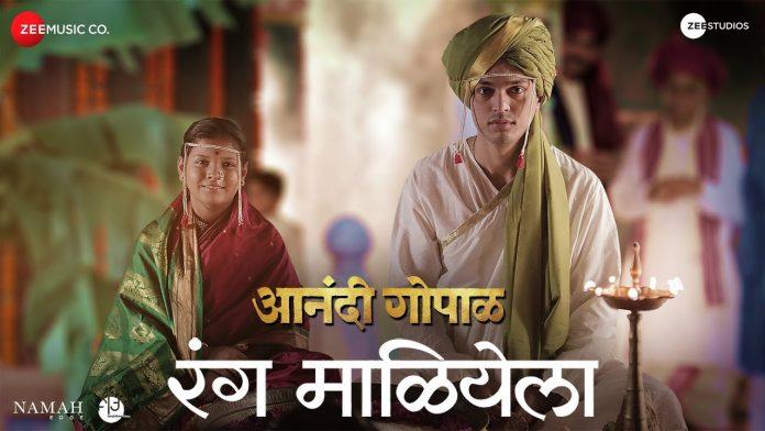 Anandi Gopal Marathi Movie Starcast Trailer Release Date Wiki Biopic