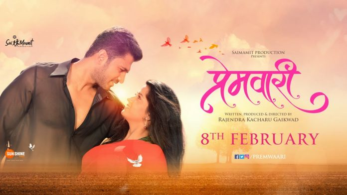 Premwaari Marathi Movie Starcast Release Date Wiki Songs Trailer IMDB