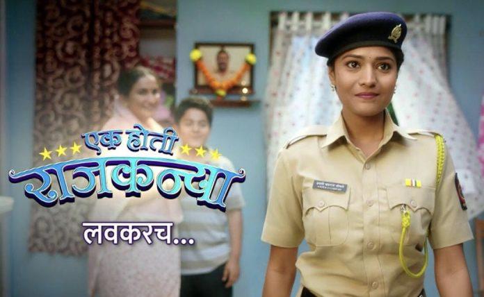 'Jaydi' Aka 'Kiran Dhane' Back with Sony Marathi's New Serial 'Ek Hoti Rajkumari'