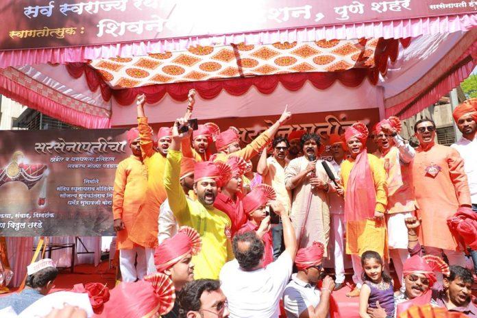 On Occasion of ShivJayanti Pravin Tarde Announced New Film 'Sarsenapati Hambirrao'!