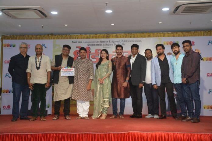 Grand Muhurat of 'Dhondi Champyaa Ek Premkatha Held !