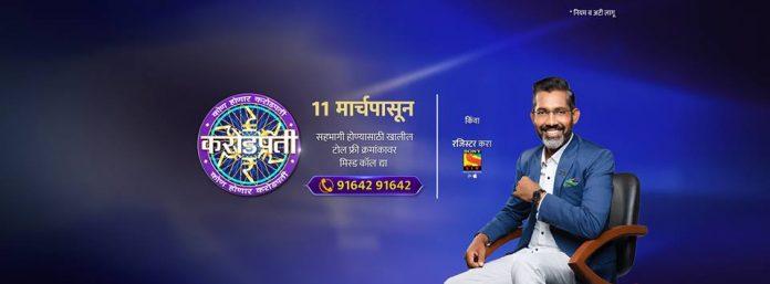 Nagraj Manjule to Host Sony Marathi's Show 'Kon Honar Karodpati' !