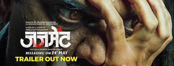 Judgement Marathi Movie Cast Crew Release Date Trailer Wiki Imdb