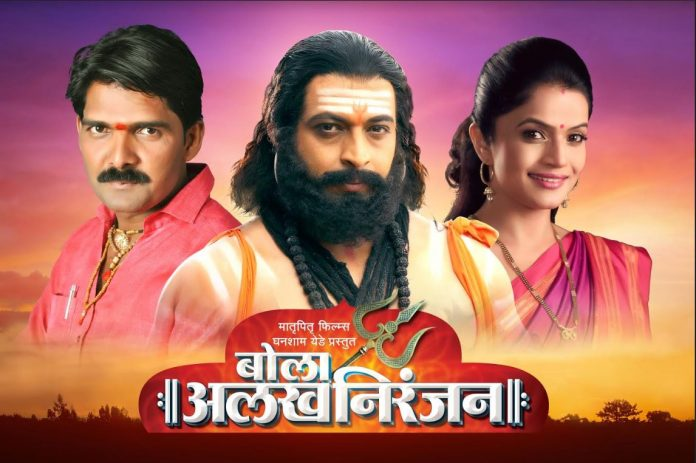 'Bola Alakhniranjan' Back With Public Demand From 24 May 2019!