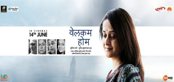 Sumitra Bhave and Sunil Sukhtankar's 'Welcome Home' to release on 14 June!