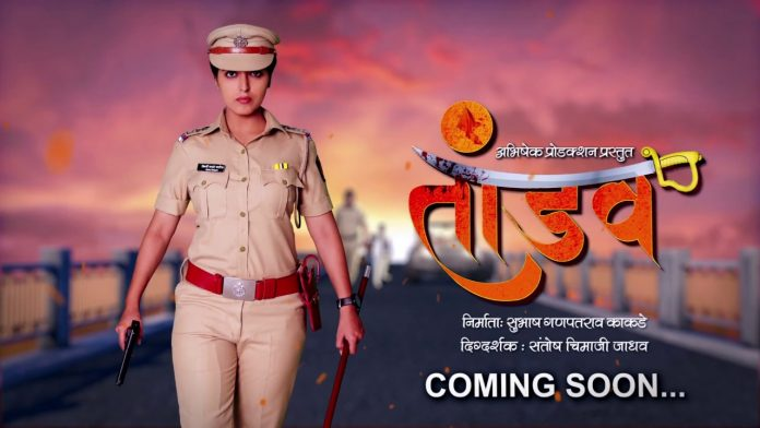 Tandav Marathi Movie Release Date Trailer Story Wiki Cast Crew