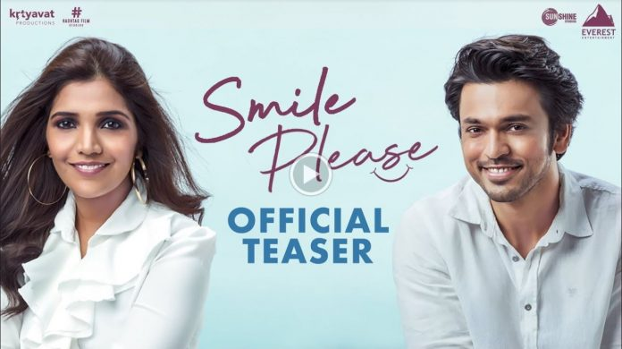 Mukta Barve, Lalit Prabhakar Starer Smile Please Marathi Movie Teaser