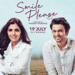 Smile Please Marathi Movie Poster
