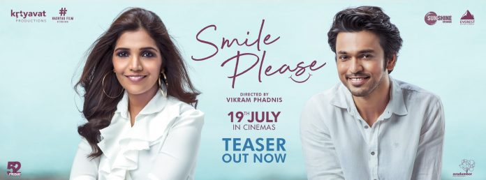 Smile Please Marathi Movie Starcast Release Date Wiki Trailer Songs