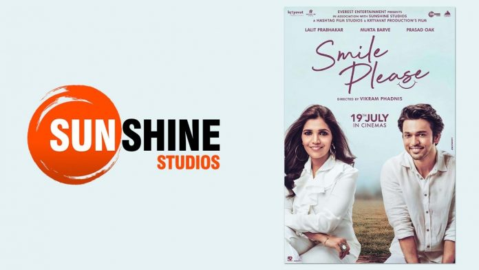 Sunshine Studio's 'Ankit Chandiramani' steps into Marathi cinema!