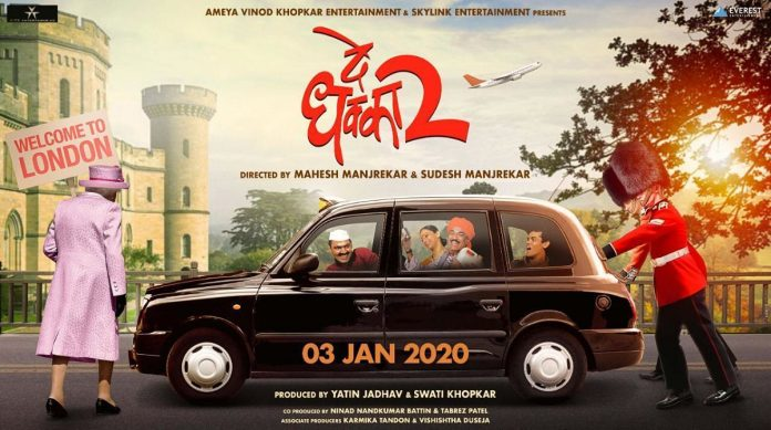 Amey Khopkar and Mahesh Manjrekar Sets for 'DE DHAKKA-2'!