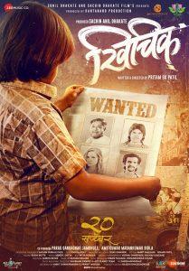 Khichik Marathi Movie Poster