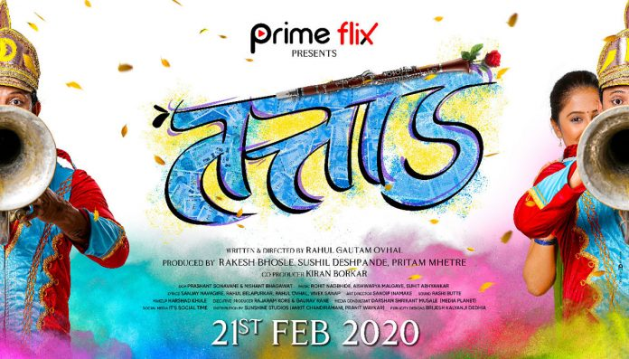 Tattad Marathi Movie Starcast Release Date Trailer Wiki Promo