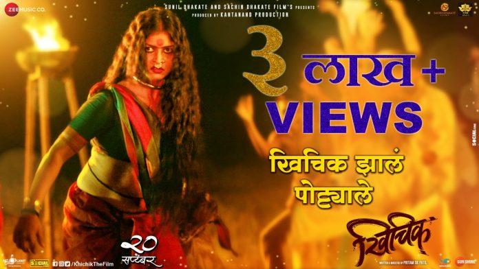 'Khichik Jhale Potyaaale' trending on Youtube!
