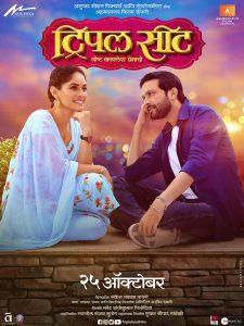 Triple Seat Marathi Movie Poster