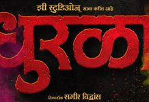 Dhurala Marathi Movie Release Date Songs Starcast Trailer Wiki