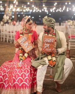 Raj Hanchanale Sunny Da Marriage