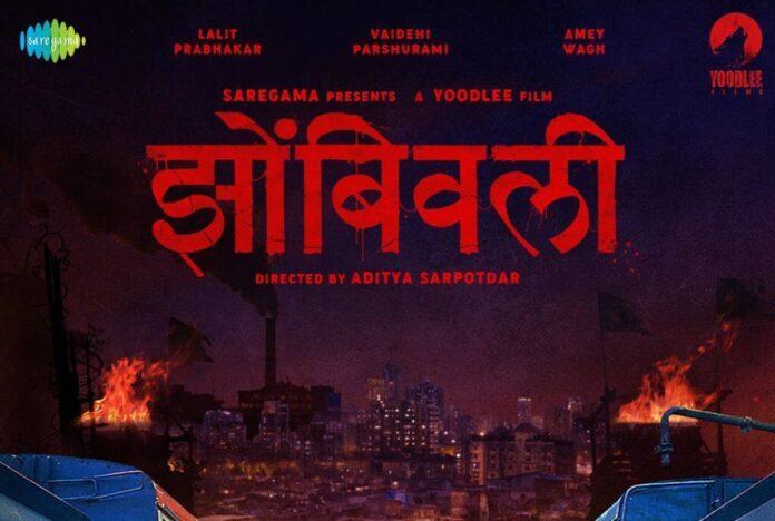 Zombivli Marathi Movie Starcast Story Release Date Promo Trailer Teaser Wiki