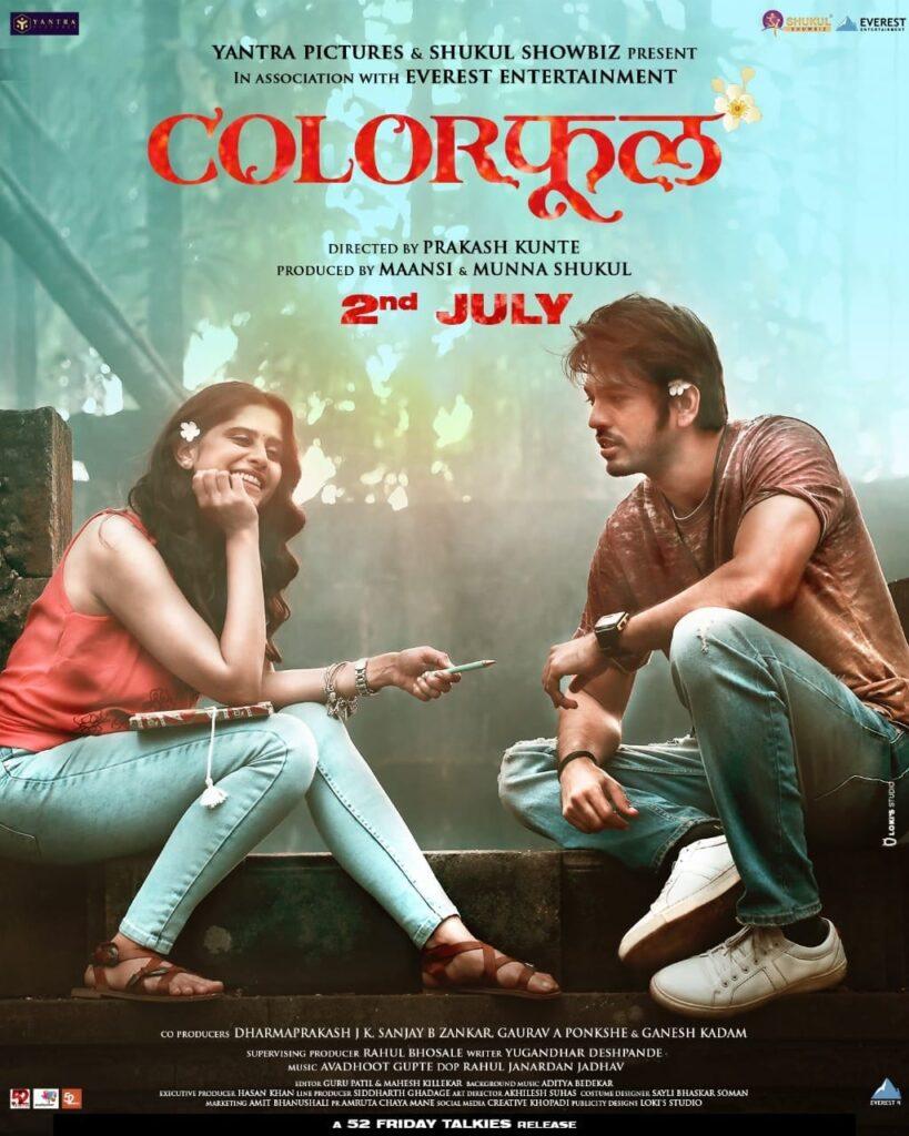 Colorful Marathi Movie Poster