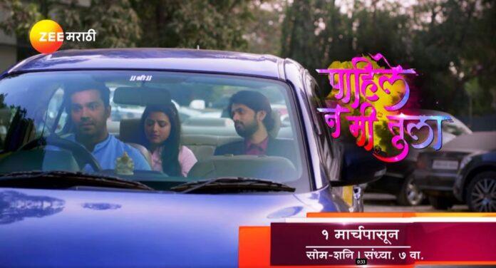 Pahile Na Mi Tula Zee Marathi Serial Starcast Crew Story Shashank Ketkar Aashay Kulkarni Tanvi Mundle